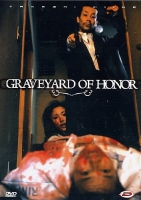 Graveyard of Honor (2002) DVD Takashi Miike