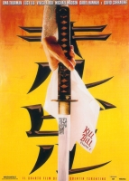 KILL BILL Vol.1 Poster 70x100 Q.Tarantino