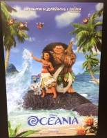 Oceania (2016) Poster 70x100