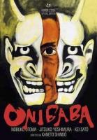 Onibaba (Special Edition) DVD di Kaneto Shindo