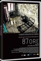 87 Ore (2015) DVD di Costanza Quatriglio