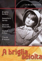 A Briglia sciolta R.Vadim DVD Hollywood