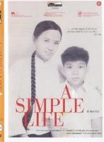 A simple life (Dvd)  (2011) Ann Hui