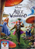 Alice In Wonderland (2010) DVD Tim Burton