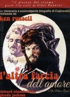 Altra Faccia Dell'Amore (L') (1970 ) DVD di Ken Russell