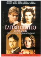 Altro Delitto (L') (1991 ) DVD