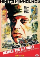 Amico Tra I Nemici, Nemico Tra Gli Amici (1974 ) DVD di Nikita M