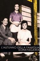 Autunno Della Famiglia Kohayagawa (L') (1961 ) DVD di Yasujiro O