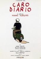CARO DIARIO locandina cinema 33x70 prima edizione rarità