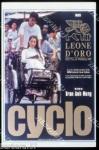 poster cinema Cyclo maxi