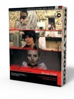 Cofanetto 01 (4 Dvd+Libro) Amos Gitai