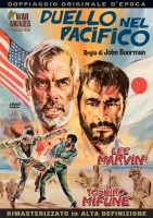 Duello Nel Pacifico (1968) (Dvd) John Boorman