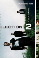 Election 2 (Dvd) Di Johnnie To