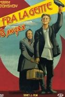 Fra La Gente (DVD) Di Mark Donskoy