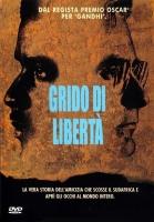 Grido Di Liberta' (1987) DVD di Richard Attenborough