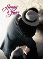 Henry E June (1990) DVD di Philip Kaufman