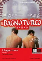 Il Bagno Turco - Hamam (1997) DVD di F. Ozpetek