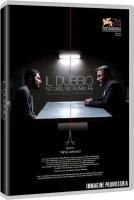 Il Dubbio - Un Caso Di Coscienza (Dvd) di Vahid Jalilvand