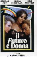 Il Futuro E' Donna (1984 ) DVD Marco Ferreri