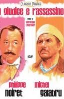 Il Giudice e l' Assassino (Dvd) Di Bertrand Tavernier