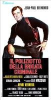 Il Poliziotto della Brigata Criminale (1975) DVD