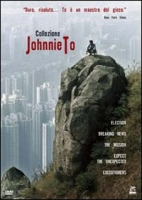 Johnny To Collezione (5 Dvd) Hollywood
