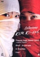 Kim Ki-Duk Collezione (4 Dvd) COF. Hollywood