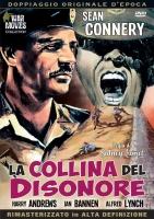 La Collina Del Disonore (Dvd) di Sidney Lumet