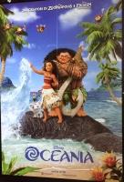 Oceania (2016) Poster maxi CINEMA 100X140