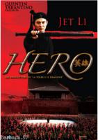 Poster HERO maxi CINEMA 100X140