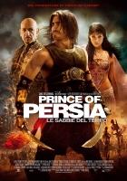Prince of Persia poster CINEMA 100X140