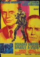 SQUADRA OMICIDI, SPARATE A VISTA (DVD rimasterizzato) D.Siegel