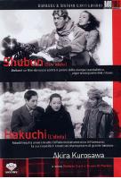 Shubun (Scandalo) Hakuchi (L'Idiota) Kurosawa Box Set DVD