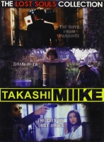Takashi Miike Collection Box #02 - The Lost Souls Collection (3