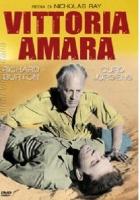 Vittoria Amara (1958 ) DVD di  Nicholas Ray