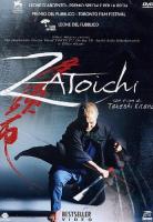 Zatoichi (2003 ) DVD