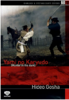 Yami No Karyudo - Hunter In The Dark (1979 ) DVD