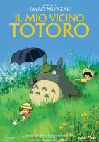 poster cinema Il mio vicino Totoro maxi
