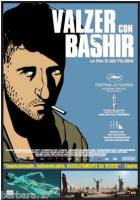 poster film Valzer con Bashir  CINEMA 100X140